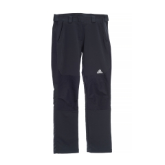 Женские брюки ADIDAS® SAILING
